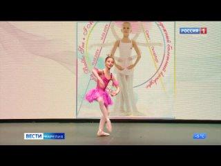 Воспитанница студии Музыкального театра Карелии победила на Международном балетном конкурсе 2021 Петрозаводск