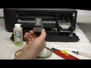 [MagentaShop] Принтер засох намертво. Промывка и восстановление картриджей Canon PG-440/445 и CL-441/446