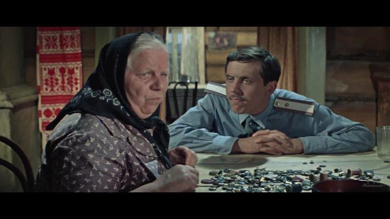Хозяин тайги (4К, реж. Владимир Назаров, 1968 г.) ВСЕХ ПОЗДРАВЛЯЮ С МАЙСКИМИ ПРАЗДНИКАМИ