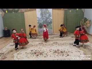 Народный танец Жил проживал самовар