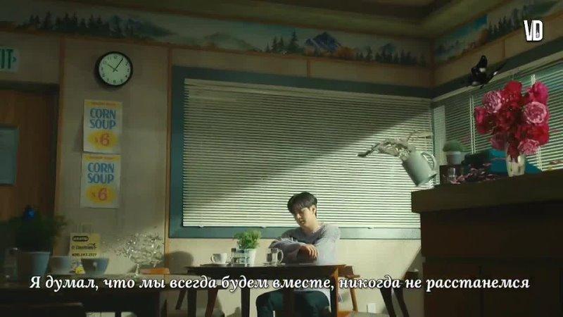 IKON – Why Why Why [ RUS RUS ] ( РУС САБ ) Перевод на русский