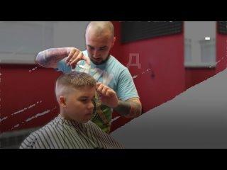 Самый добрый парикмахер |