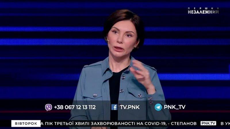 Нам нужно научиться отвечать за свой выбор Бондаренко