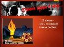 Видео от МБУК Рощинский центр культурного досуга