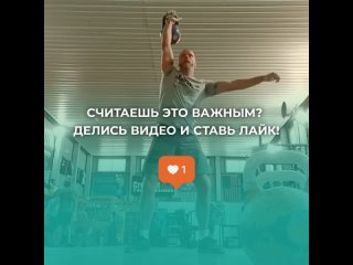 Все на фитнес. Россиянам собираются компенсировать их расходы на здоровье.
