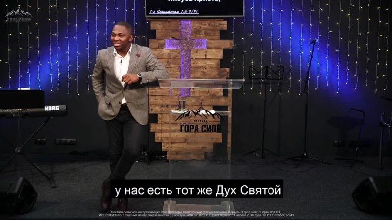 Жажда по сверхъестественной Божьей силе