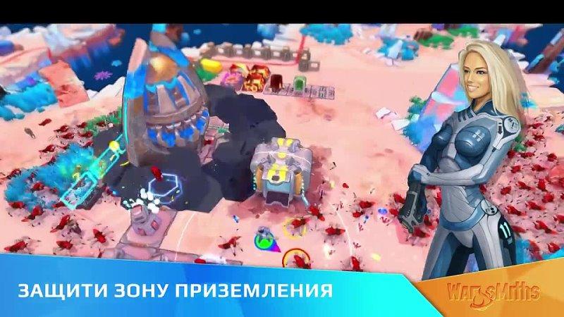 The Warsmiths gameplay 2021
