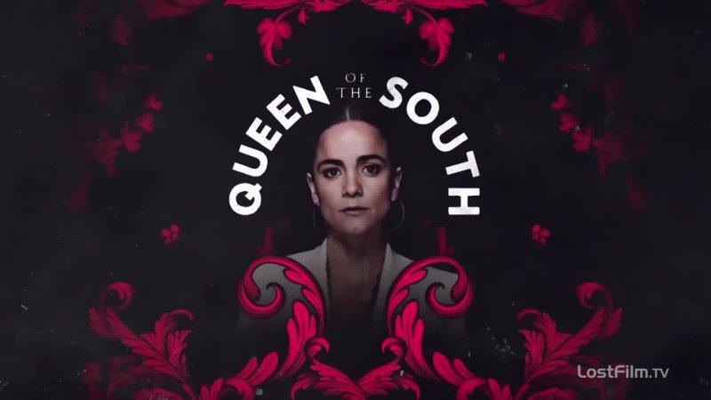 Озвученный трейлер пятого сезона Королевы юга