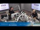 Влад Соколовский в гостях у Утреннего шоу на Радио Romantika 26.05.21