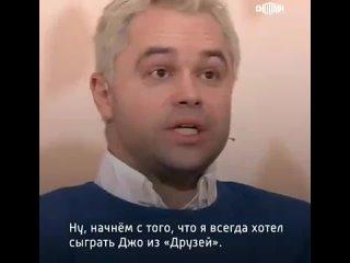 Заложник одной роли - Виталий Гогунский