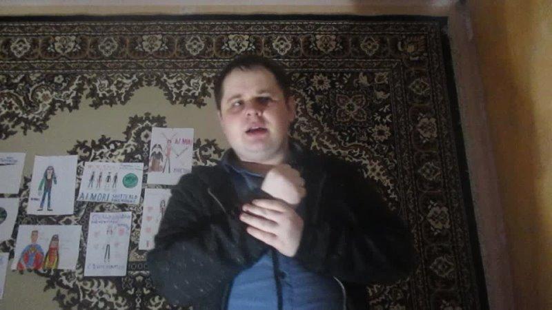 Валерий Меладзе Самба белого мотылька Кавер SlavsterX