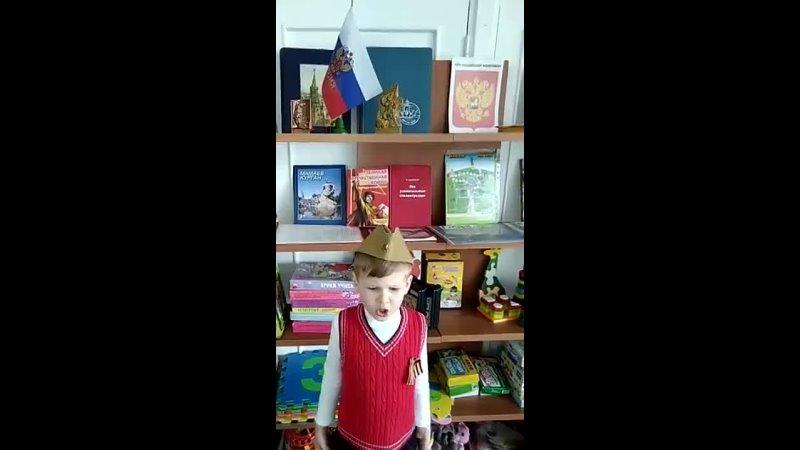 Дербенцев Демид 6 лет МОУ Детский сад №305 Воспитатель Сечина Е С и учитель логопед Булкина Т И