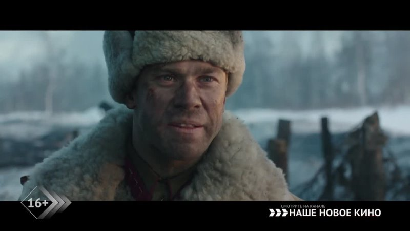День Победы на канале Наше новое кино