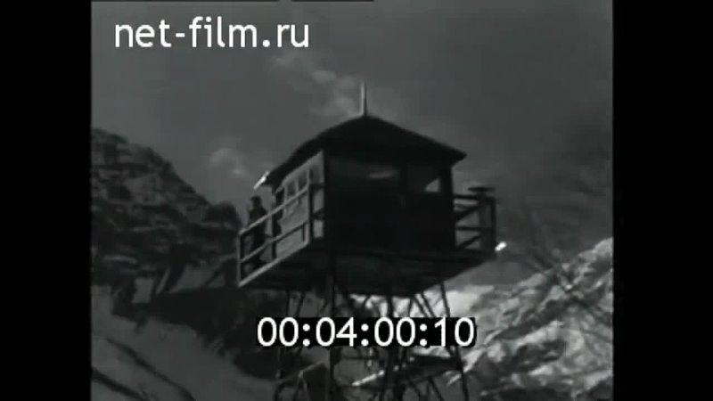 1963г Памир государственная граница СССР пограничная застава