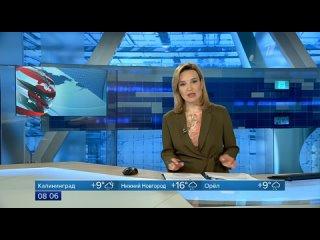 """Начало Программы """"Доброе утро. Суббота с Ириной Муромцевой"""" в 08:07 после """"Новостей"""" (Первый канал ) [+0] MSK"""
