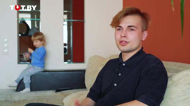 Отец одиночка в декрете Саша Быть молодым