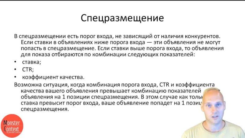 горбунов ММ2019 20 Аукционы Директ VCG и RTB Назначение ставок