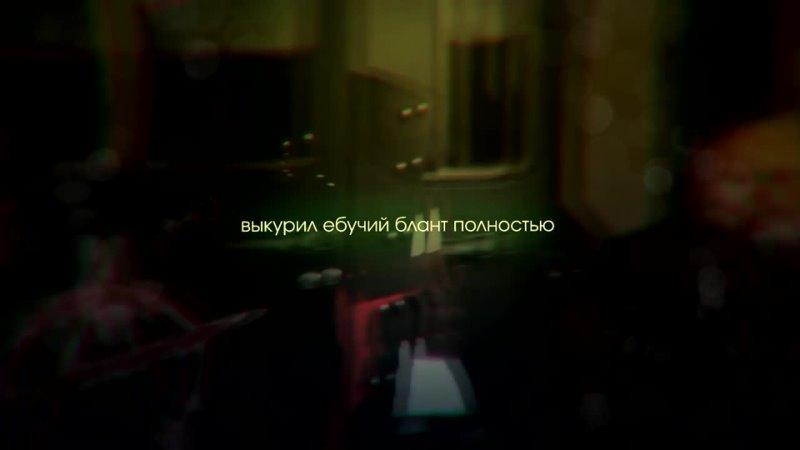 $UICIDEBOY$ KILL YOURSELF Part XV The Coast of Ashes Saga Перевод Rus Subs