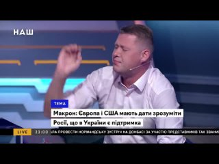 Чаплыга_ Надо удивить Путина, сказать ему, что нам нужен Донбасс. НАШ