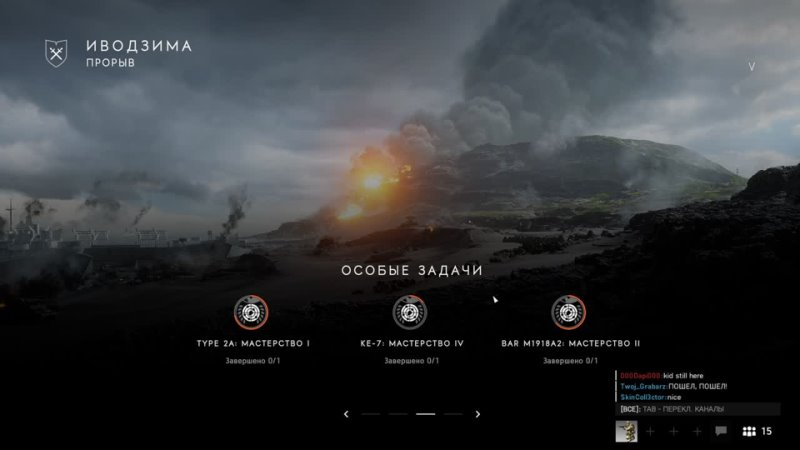 BATTLEFIELD или Battlefield 6 А ещё и мобильная версия