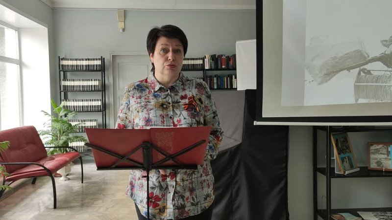 Читает библиотекарь Лариса Гусева