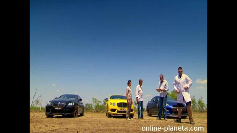 Top Gear Топ Гир Австралия