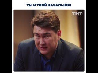 """""""Однажды в России"""" по пятницам в 20:00 на ТНТ"""