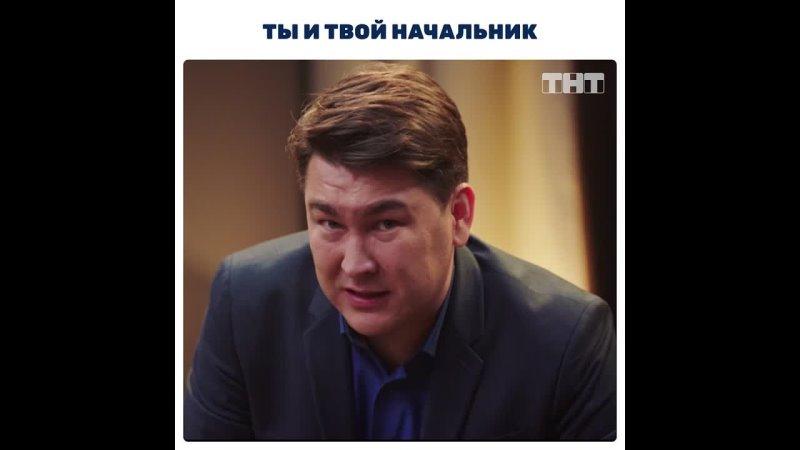 Однажды в России по пятницам в 20 00 на ТНТ