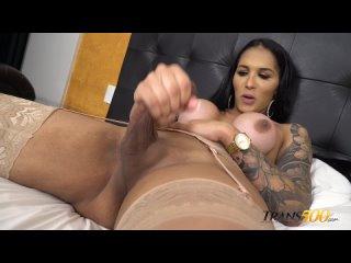 Trans500 presents More Mariana Reis