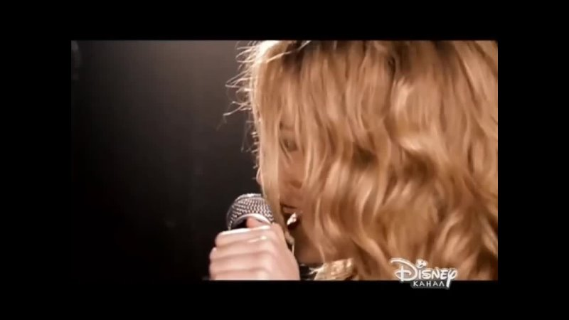 Bridgit Mendler Top Of The World Канал Disney