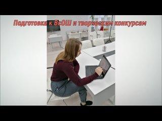 """Точка роста МБОУ """"Большеколпанская СОШ"""""""