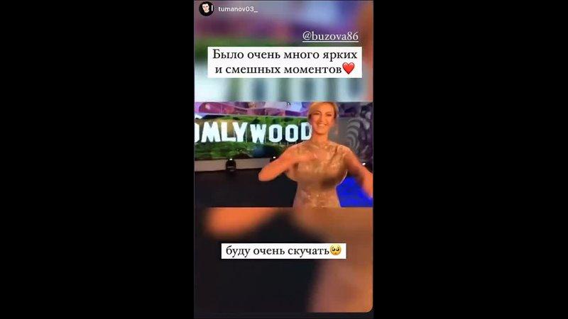 Ольга Бузова покидает шоу Дом-2❗❗❗
