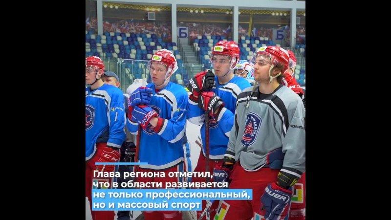 Ледовый Дворец станет домашней ареной для новой команды а Высшей хоккейной лиги