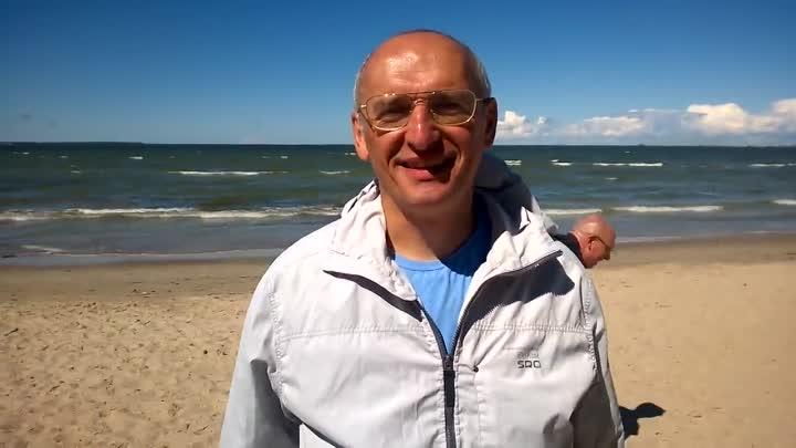 О важности контакта с природой и спорта Олег Торсунов (Таллин, Эстония 19.07.17.mp4