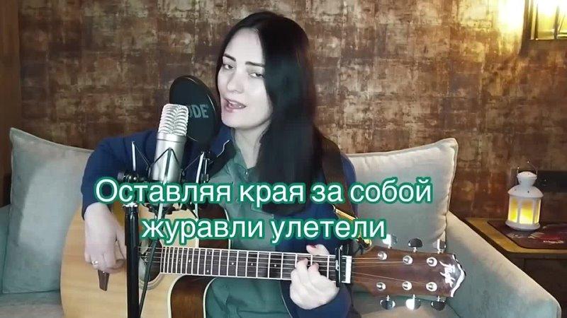 I Like Music And Dance Наталья Влади Далеко далеко далеко где бушуют мете mp4