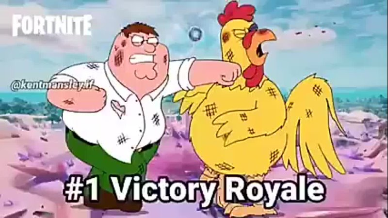 Питер из Гриффинов поëт Number 1 of Royal короче песня из тт