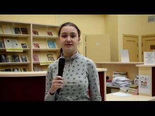 3. Королевство кривых зеркал - Дадамерзаева София