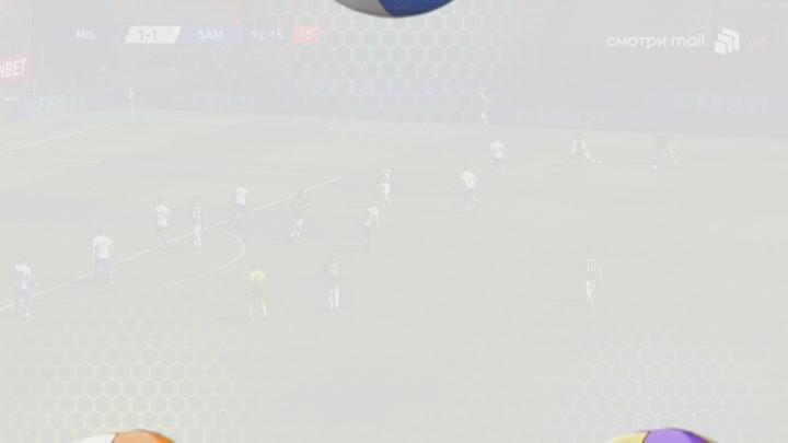 «Милан» – «Сампдория». Удар Кессье в штангу