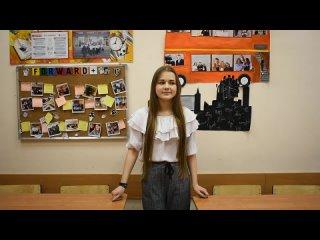 """8В Ксения Белозерова """"Kids in America"""""""