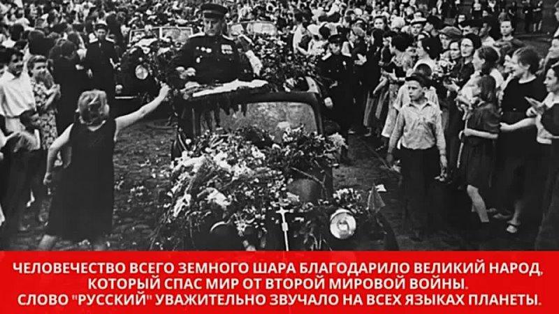 11. День Победы подмена понятий.mp4