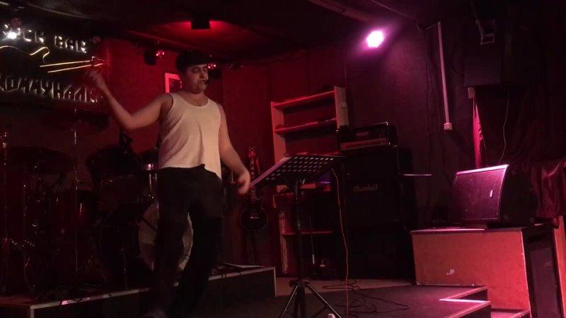 Бородатый Самосвал Иду Курю Кавер на Ноль Концерт в Коммуналке 17 04 2021