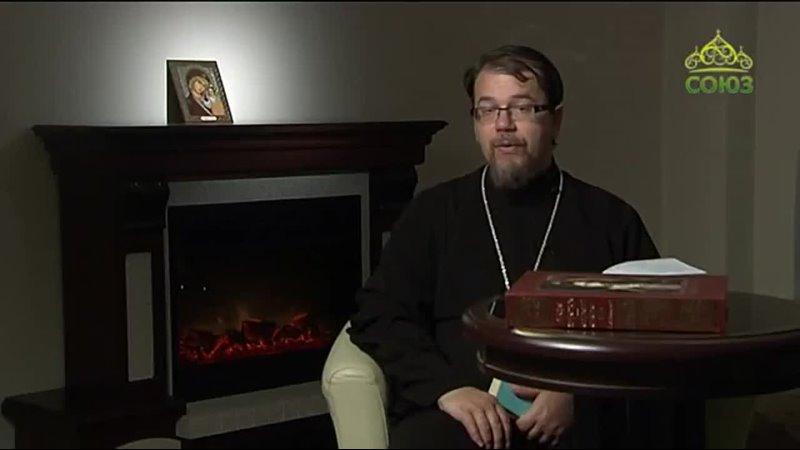 Читаем Добротолюбие 165 Выпуск Авва Исайя Прилежная молитва