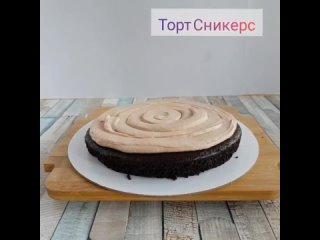 "Сборка торта ""Сникерс"""
