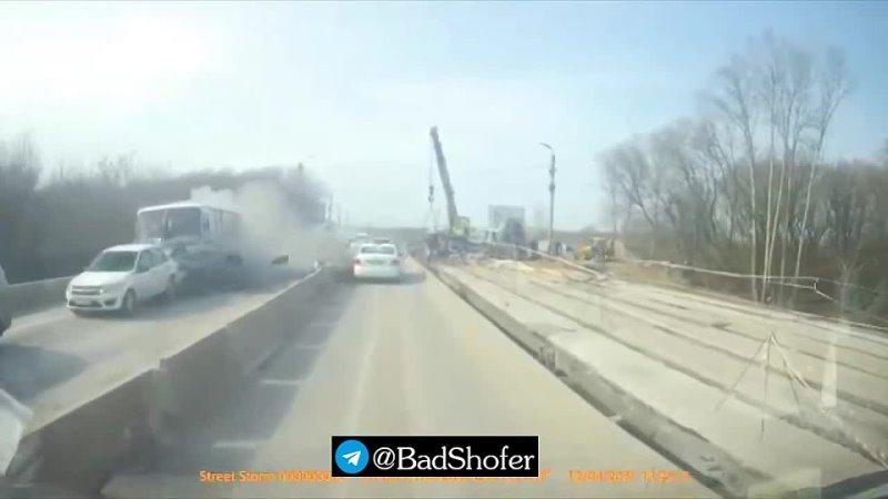 Дтп автобус и 11 машин Рязань 12 04 2021