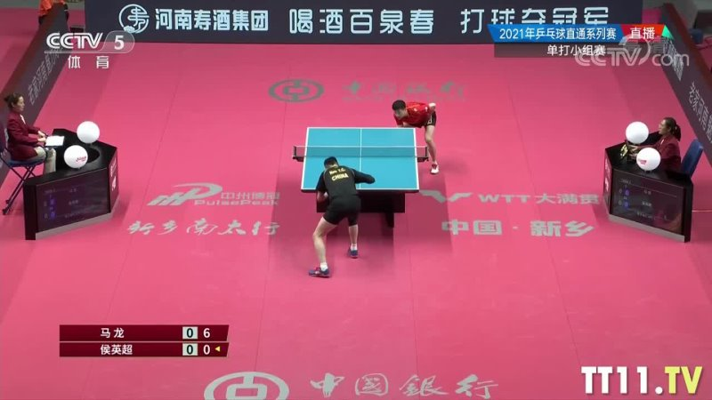 Ma Long vs Hou Yingchao | Chinese WTT Trials and Olympic Simulation 2021