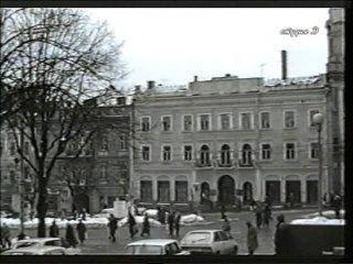 ОЧЕНЬ СТАРОЕ КИНО Зима 1992