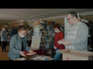Книги для Верхосунской библиотеки. Сунский район