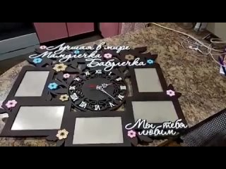 Часы с фоторамками для мамы