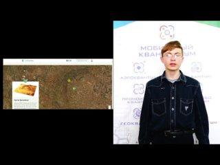 Видео-презентация к проекту «Карта 15 крупнейших ударных кратеров планеты Земля»
