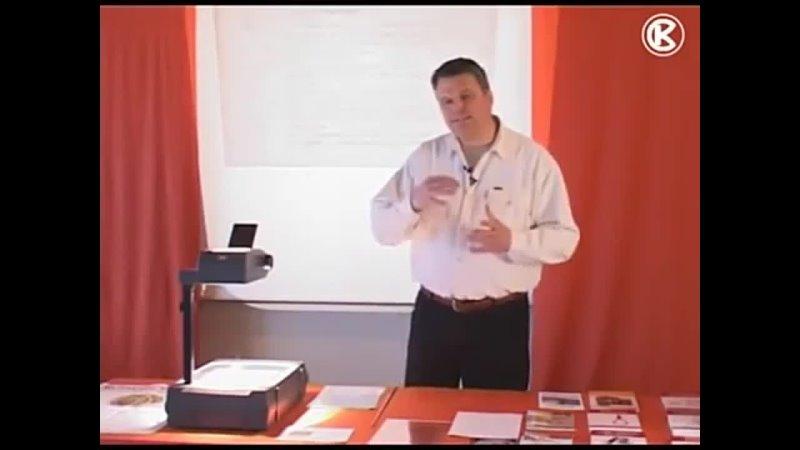 ТЕОРИЯ ЗАРАЗНЫХ БОЛЕЗНЕЙ и её криминальная история лекция биолога Стефана Ланк